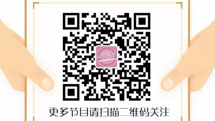 0940331129fd207297.jpg?version=8.1.6