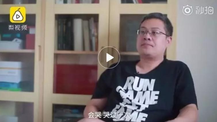 90后男子为结婚攒钱写小说成网文大神 月入60万