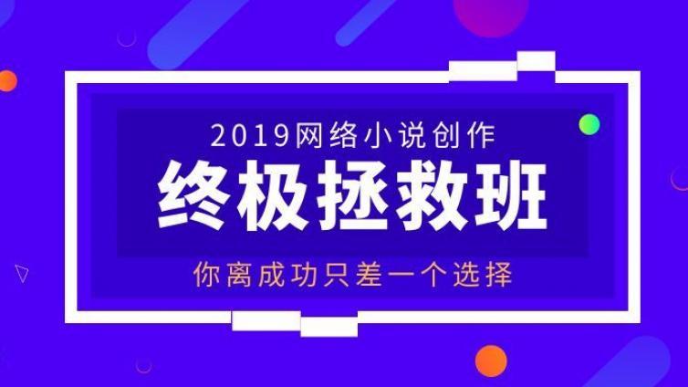 无忧文化首席培训师赵怡梦老师ballbet贝博app登录提高班招生!