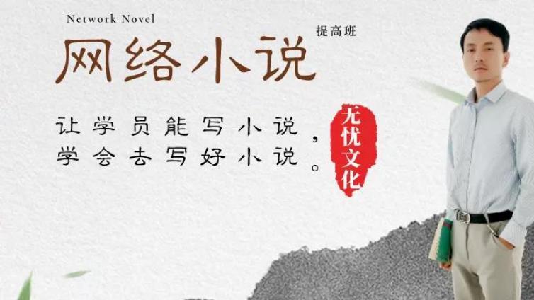 最后5天!抢报名【赵怡梦ballbet贝博app登录提高班】第3期,7月10日开学!